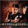 HAMATO YOSHI