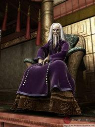 Ginshu