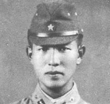 Yama Nogi