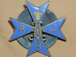 Royal Homeland Constabulary Badge