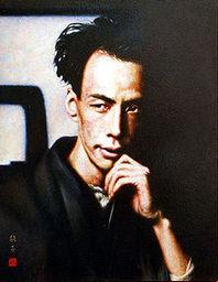 Ryūnosuke