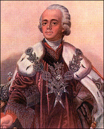 Holy Emperor Gregory Urban III