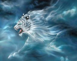 King Quang Ziu
