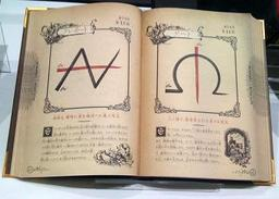 Collected Illustrated Alchemy Spell Book