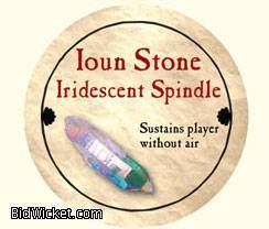 Ioun Stone, Iridescent Spindle