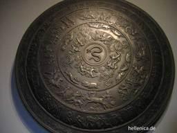 Juggernaught's Shield