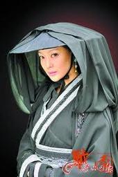 Sachiko Vilaro