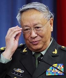Lee Tang Sook
