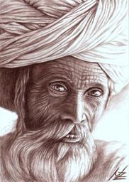 Namdev Sughavanam