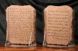 Tablets of Zeus