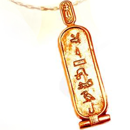 Medaglia Egizia