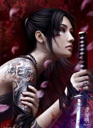 Chao, Yin