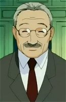 Headmaster Hantei
