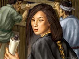 Kitsune Ryoko