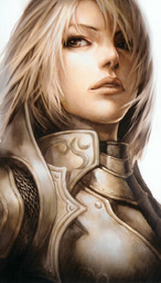 Lady Seriah Dwin'ania
