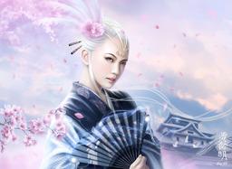 Kiyomi Roseblood