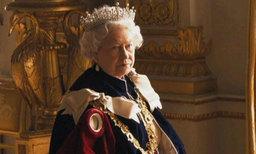 Queen Rossetta Winterscale IV