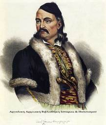 Petrobey (Petros Mavromichalis)