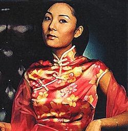 陆秀兰 (Lu Xiùlán)