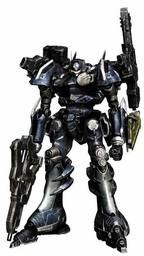 Geonosian War Mech, personal armor