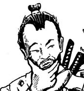 Shinjo Shujiri