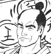 Asako Shizu