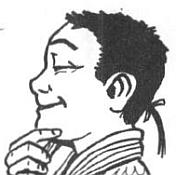 Kitsune Retsu