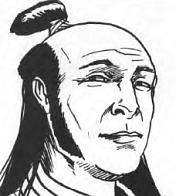 Isawa Masahiro