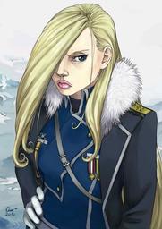 Lieutenant Victoria Corinna