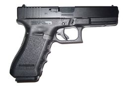 Police Issue Glock 9mm