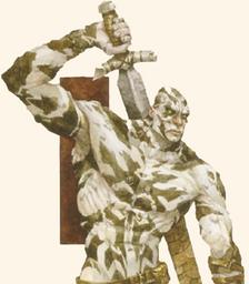 Lo-Kag Strongleaper Kulie-Kama