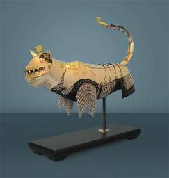 Cat Plate Armor