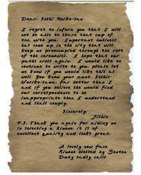 Jishin Letter 1
