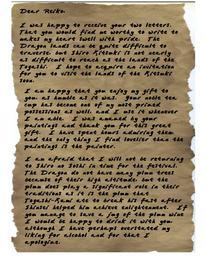 Jishin Letter 2