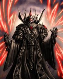 Lictor Ferrus Bane