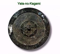 Yata no Kagami (Lins Version)