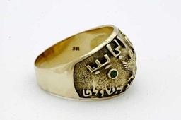 Toms Ring