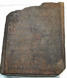 Stone Tablet Spellbook