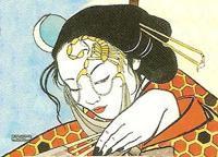 Shosuro Tage
