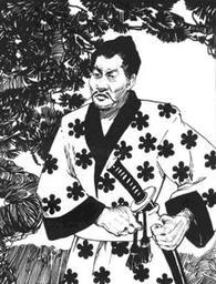 Akodo Ryuden
