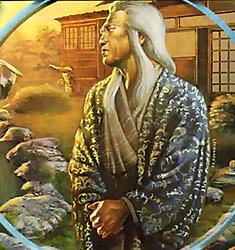 Doji Ukidanu