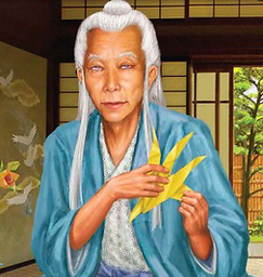 Kakita Myoshi