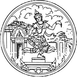Nha-Ngan-Yaahn
