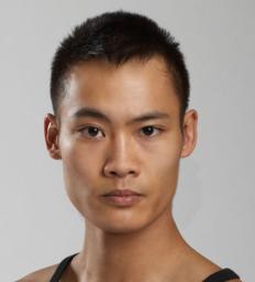 Chin Tsu