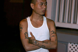 Tony Bao