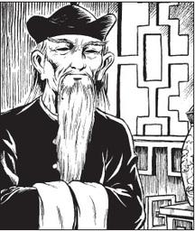 T'Sang Po Tam a.k.a. Big Ears Tam