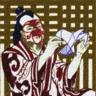 Kosatoshi