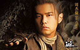 Xue Wu De Ju Feng