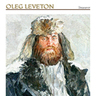 Oleg Leveton