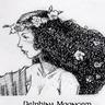 Delphina Moongrem